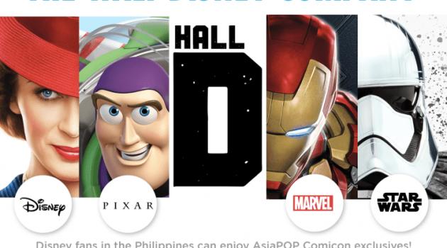 HALL-D