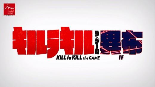 Kill la Kill -IF-_20190725184106